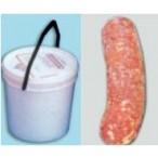 Zucchette salate (chiamate anche caps, bondiane, budello ceco, tasconi bovini) di vitello per salami, prezzi per secchi da 25 zucchette.