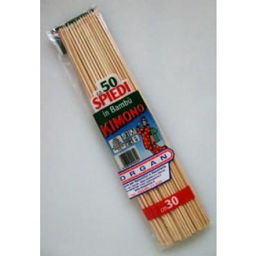 Stecchini-spiedini in bambù Kimono cm 30, spessore mm 2,5, confezioni da pz 50.